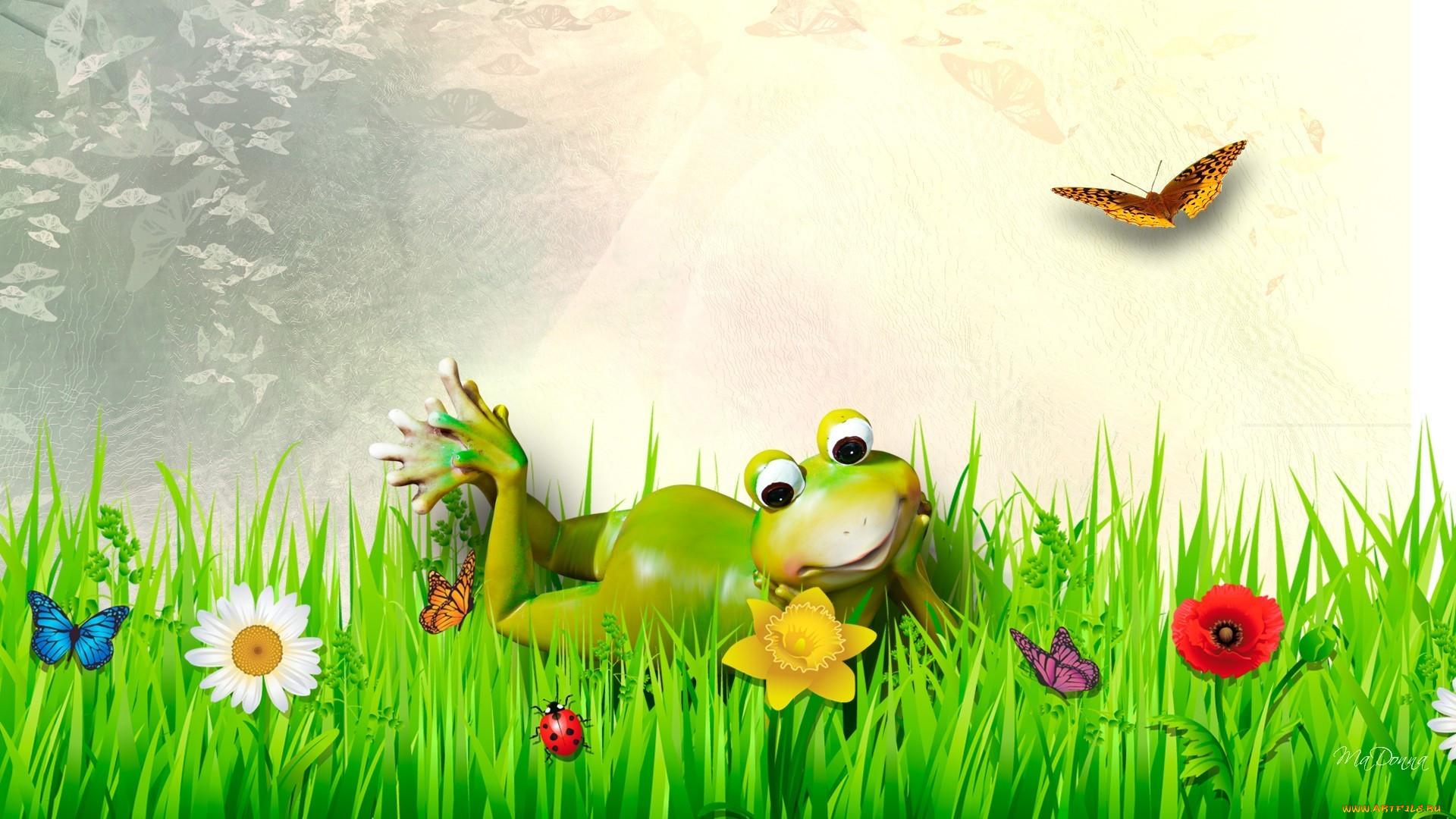 Картинки с добрым утром с бабочками и лягушками